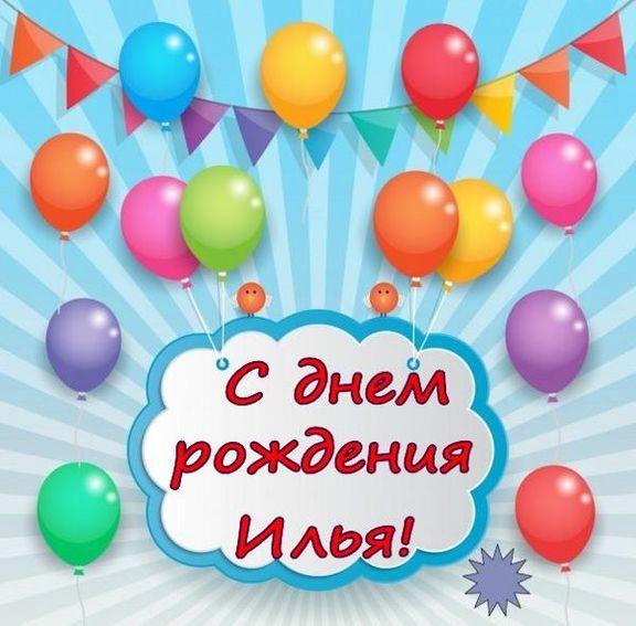 Красивое поздравление с днем рождения для любимого в прозе ваш ребёнок