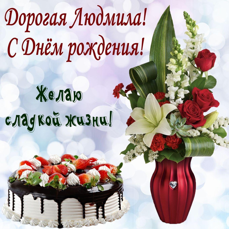 россия картинки про подруг с днем рождения сетка