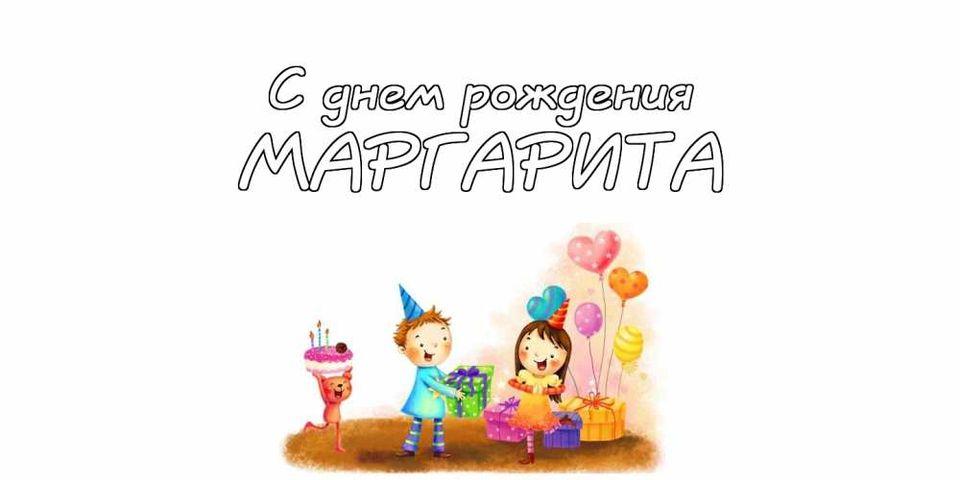 гризли поздравление с днем рождения рите 5 лет флаг официально