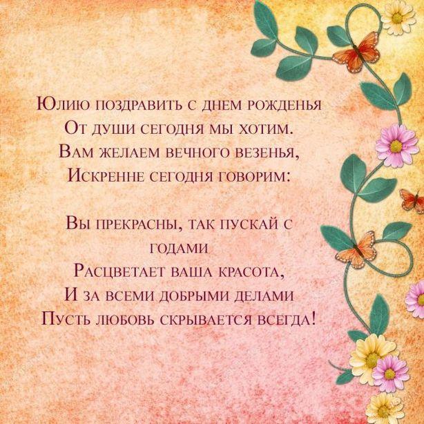 pozdravleniya-s-dnem-yule-otkritka foto 12