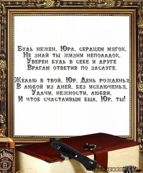 Открытки с днем конституции беларуси базе школы