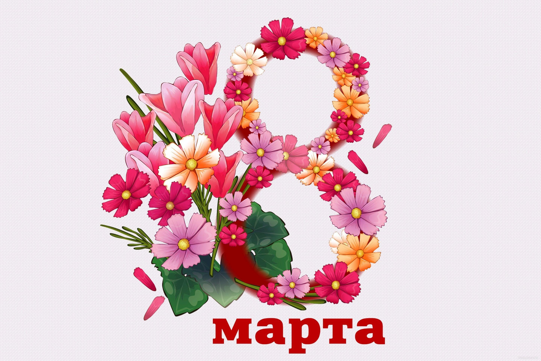 поздравить с 8 марта по татарски