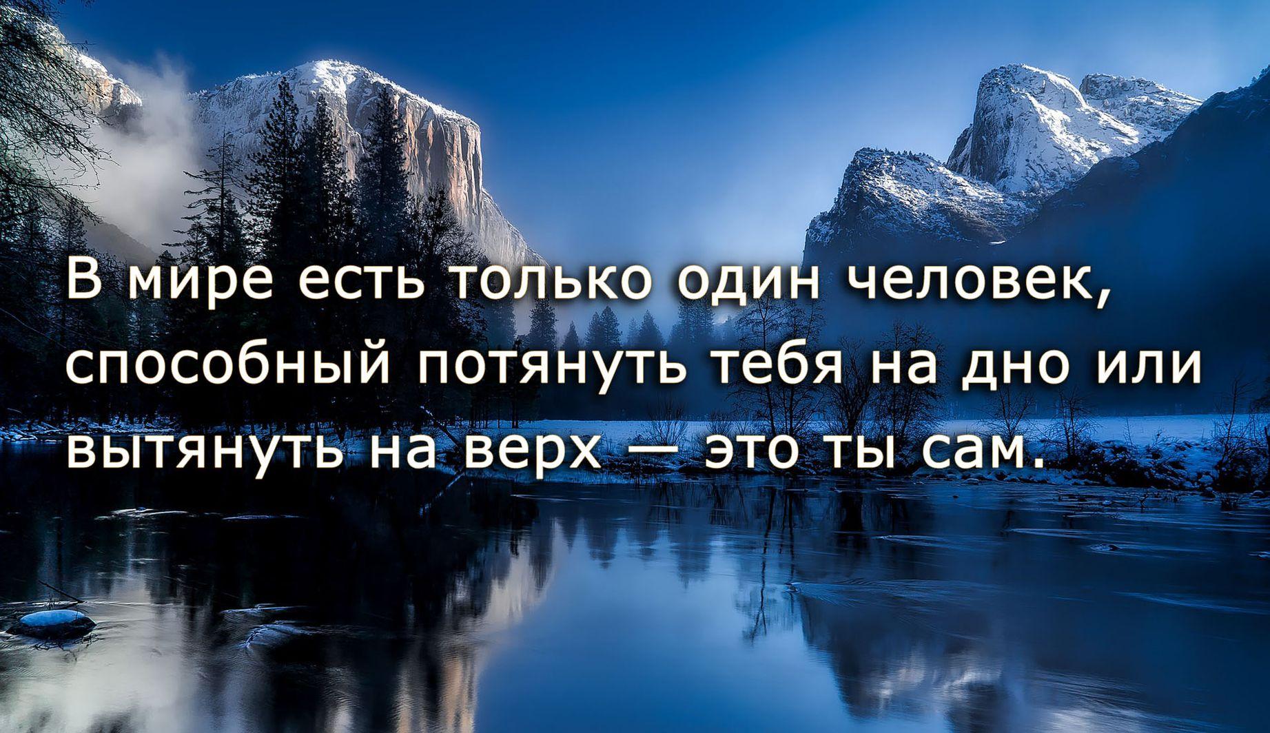 https://proprikol.ru/wp-content/uploads/2020/03/kartinki-aforizmy-pro-zhizn-2-1.jpg