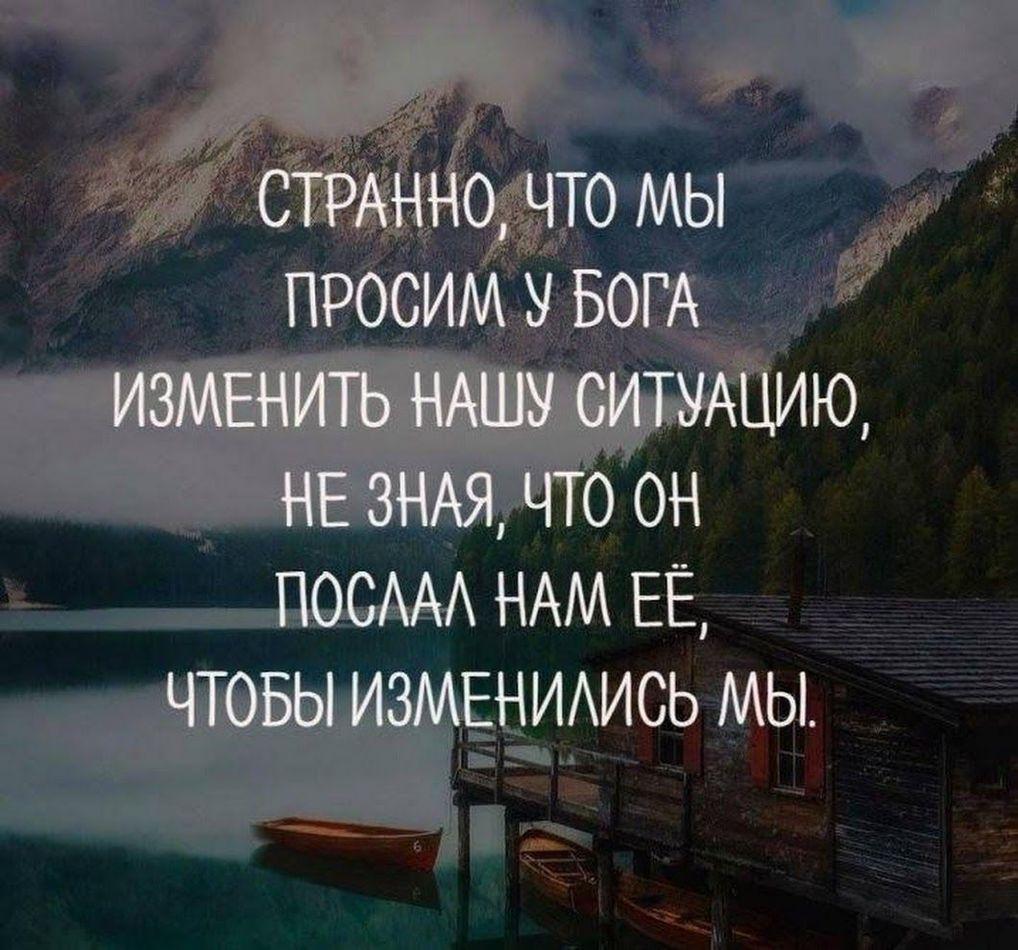 Смысл жизни в цитатах