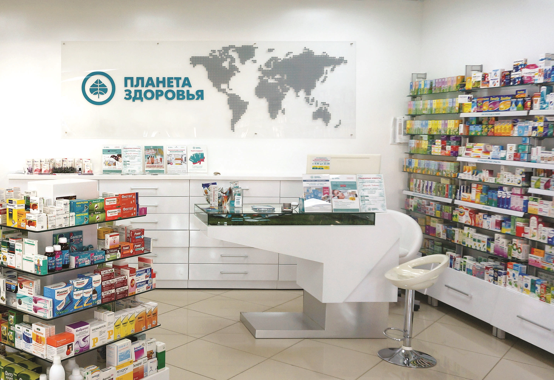 картинки для аптеки картинки названия папки
